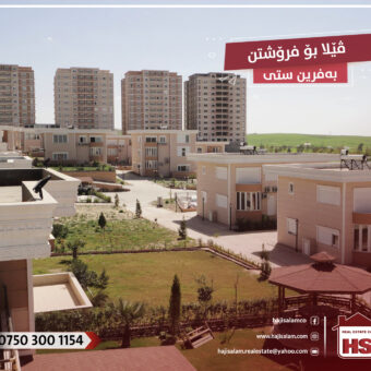 House for Sale in Bafrin City
