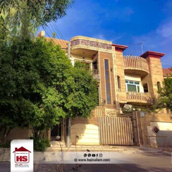 House for Sale in Havalan